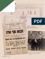 Rabbi YY Majeski Sefer Torah