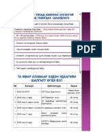 news-pdf-9401-2018-02