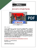 Statement 2010%2Epdf