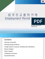 Employment Permit System