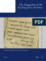 (the Brill Reference Library of Judaism 32) Fook-Kong Wong, Dalia Yasharpour-The Haggadah of the Kaifeng Jews of China-Brill (2011) (2)