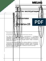 cliniklav_25