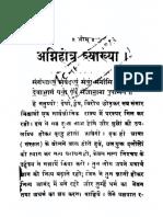 agnihotra vyakya1.pdf