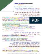Deuteronomy_1.pdf