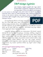DM_in_AP.pdf