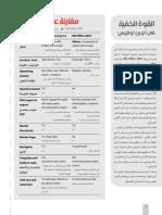 itwadi_OOo_vs_MSO2007.pdf
