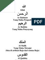 Asmaul Husna Print