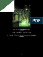 The Real Satanic Gnosis (by ''Satanic Orthodoxy'')