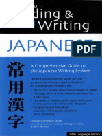 A Guide to Reading & Writing Japanese Florence Sakade