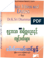 buddhist_ethics_and_duties.pdf