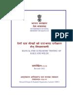 USFD Manual