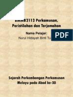 BMMB3113 Perkamusan, Peristilahan Dan Terjemahan