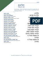 Tehillim_150.pdf