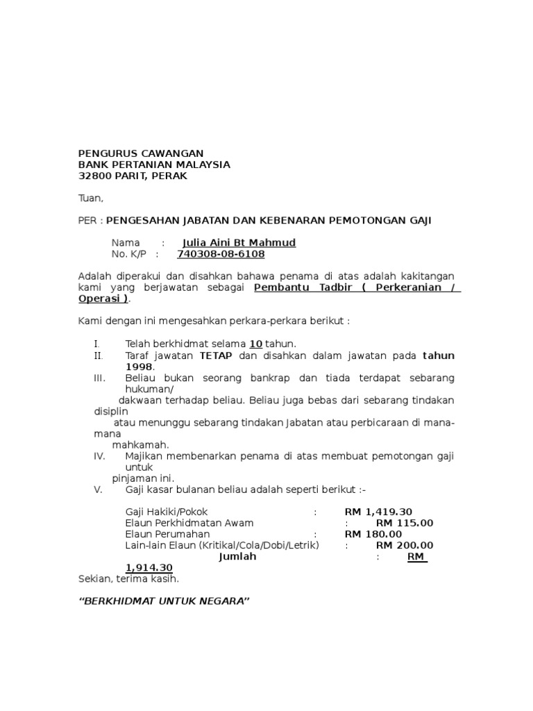 Surat Pengesahan Jawatan