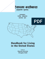 Handbook for Living in the United States (अमेरिकामा बसोबास, सहयोगी पुस्तक)