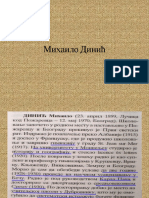 Mihailo-Dinic.pdf