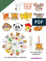 animales_comida.pdf
