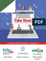 Fake News Per Page(2)
