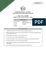 Soal UAMBN Bahasa Arab Paket 1