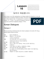 07.Continuing Korean.pdf