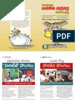 TeluguBook-2