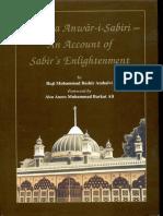 Tadhkira Anwar i Sabiri -- English -- Haji Muhammad Bashīr Ambālvī