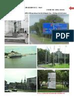 波羅的海三小國與波蘭 - Part 4