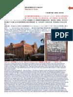 波羅的海三小國與波蘭 - Part 10-1 District Museum of Torun