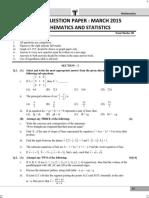 Hsc 2015 March Maths