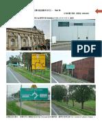 波羅的海三小國與波蘭 - Part 18