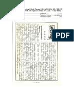 Pg 78 Notes for Any Play 芝居なんでも帳
