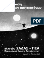 sadas_2018_ PRINT.pdf