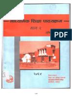 RS135_Bhag 2.pdf