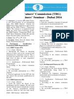 FTS-DUB-2016-Prospectus.pdf