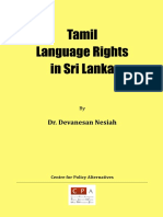 Tamil Language Rights in SL(1)