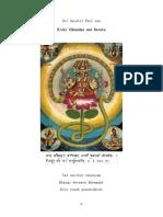 Sri Gayatri