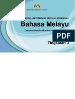 2019 Dskp Kssm Bahasa Melayu Tingkatan 3
