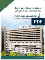 2008BamrungradHospitalTQC__.pdf