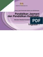 07 DSKP KSSM Tingkatan 1 Pendidikan Jasmani dan Pendidikan Kesihatan.pdf