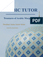 Treasures of Arabic Morphology
