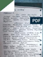 """AMIRTHA""""S-Poo-Malarhirathu-1"""
