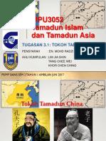 Tokoh Tamadun China