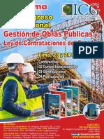 pdf_4121