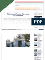 Tamilnadu Favtourism Blogspot in 2017 02 Picheeswarar Temple