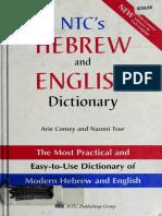 NTCs Hebrew and English Dictionary