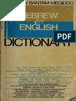 The New Bantam-Megiddo Hebrew & English Dictionary