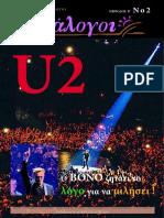 Περιοδικό e-Διάλογοι, τευχ 2. BONO - U2, Η συνέντευξη στο Rolling Stone