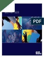2013 PVG Training.pdf