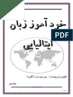Khodamooz_italiano.pdf