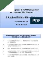 TCM Dermatology 101 Website